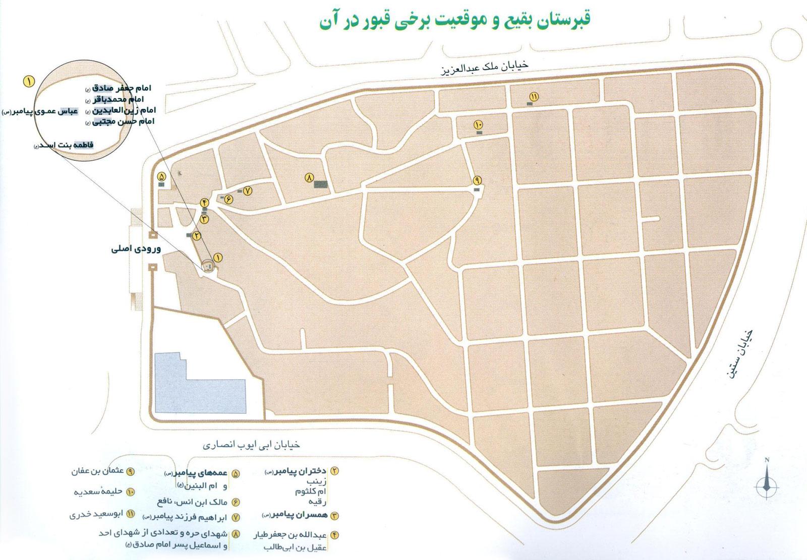Image result for نقشه قبرستان قم