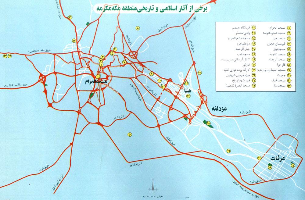آثار مکه - شهر مکه - نقشه مکه
